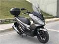 Sahibinden Honda PCX 125 İstanbul