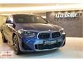 2020 BMW X2 MSPORT X+GENİŞ EKRAN+SPOR KOLTUK-PHYTONIC MAVİ-