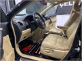 Sahibinden Honda Cr-v 2.0i Executive 2012 Model İstanbul 59.000 Km Siyah