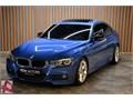 """Peak Motors"" 2015 BMW 320iED 40TH YEAR EDİTİON HAYALET BOYASIZ"
